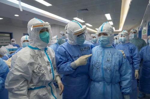 即使撤离,仍心系武汉北京协和医院援鄂医疗队完成使命
