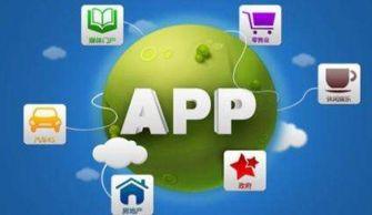 如何分辨一家优秀APP开发公司