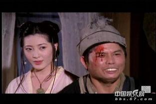 表情 图文直播单立文杨思敏饰演的 新金瓶梅 表情