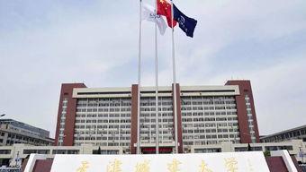 2019天津城建大学演讲比赛