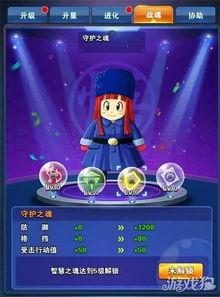 龙珠激斗战魂系统让伙伴成为真正的战士