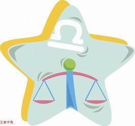 360星座屋的12星座运势(天蝎座和金牛座今年运势如何)