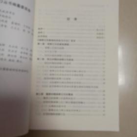 关于王氏的历史与现实的研究报告范文(关于王姓的历史和现状的研究报告)