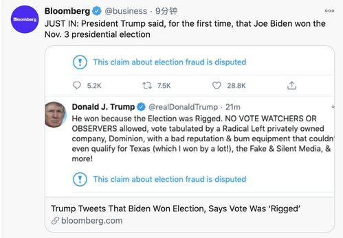 美媒特朗普首次表示拜登赢大选
