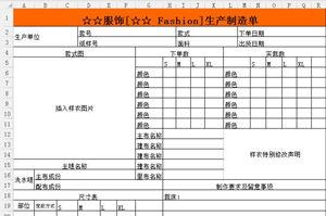杭州公积金贷款政策(余杭区公积金贷款政策)_1582人推荐