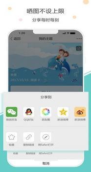 照片文字编辑软件下载 照片文字编辑app 安卓版v1.0.4