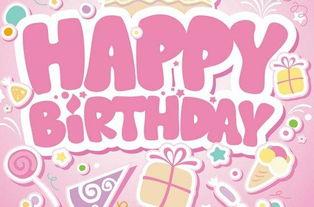 十八岁生日祝福语英语