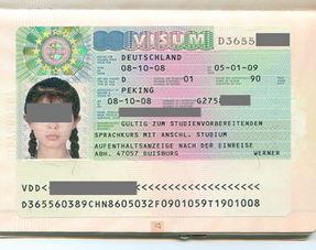 沈阳办理泰国自由行签证费用多少费用多少