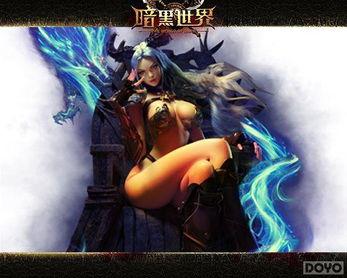 原罪之战 百度游戏 暗黑世界 炼狱争霸赛