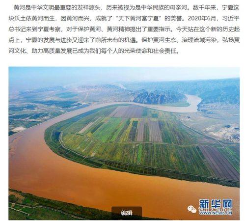 珍惜黄河呵护黄河,讲好黄河故事演说大赛正式启动