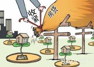房贷的要求(中国银行房贷的要求是)