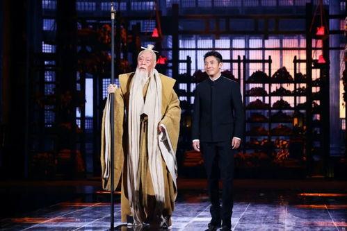 《典籍里的中国》剧照(图片来源:央视)