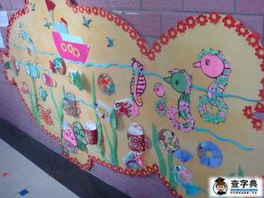 幼儿园环境布置墙面 幼儿作品展