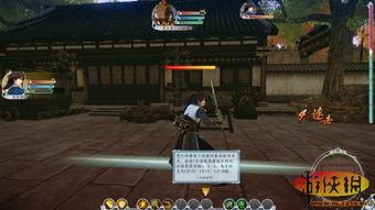 我的古剑之旅 古剑奇谭2 试玩版体验