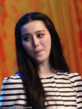 组图 范冰冰条纹裙现身 不满被误认为日本演员