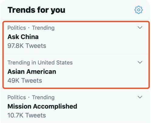 △问中国亚裔美国人等相关词汇位列海外媒体热搜榜榜首一些网民认为,特朗普的行为充满了种族主义色彩,更有网民喊话特朗普:为什么不能正面回答美国死亡率最高的问题