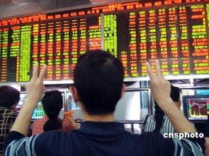 股市的股票代码一只票为啥有两个代码?比如中国银行601988 03988两个都是?