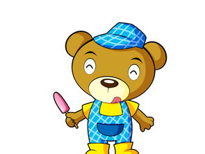 馋嘴小熊卡通形象设计图片素材 psd模板下载 1.76MB 动漫人物大全 人物形象