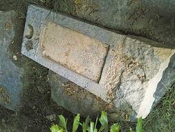 珠海发现 大汉 纪元墓碑 此前仅贵州四川两地发现类似墓碑,文物价值颇高