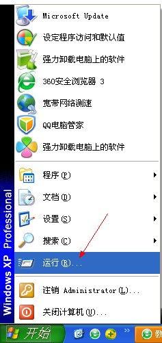 优盘写保护怎么解除(u盘没有删除文件功能了)