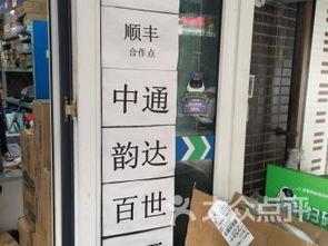 重慶溯源閣風水