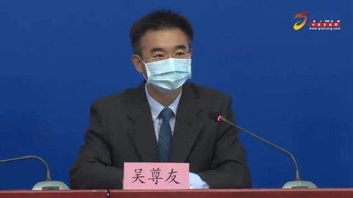 吴尊友北京如果没有及时采取措施又会出现武汉一样的疫情