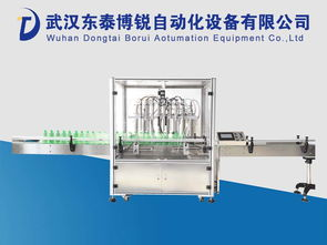 液体全自动灌装机 自动灌装机 武汉东泰博锐自动化设备有限公司
