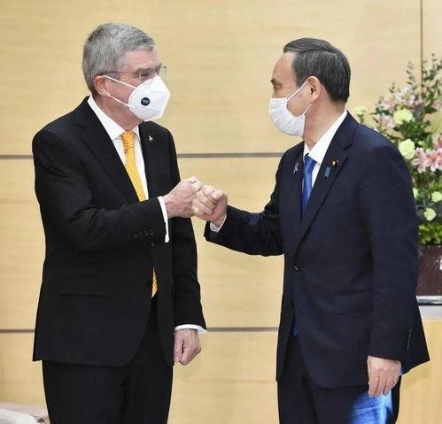 日本首相菅义伟与国际奥委会主席巴赫会谈巴赫奥运会安全第一