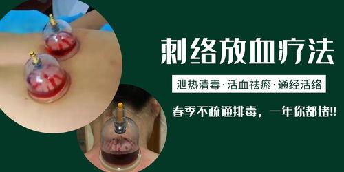 中医四秘方排清体内毒素  如何解中药的毒素
