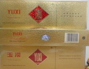 金色玉溪硬盒多少钱