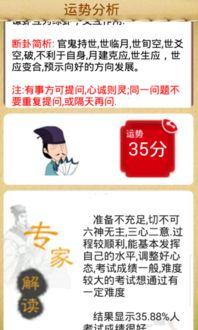 中国哪个大学有学占星术或占卜的(算命,专业些)