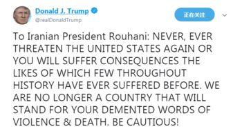特朗普警告伊朗总统永远不要再威胁美国