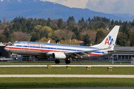 美国客机降落后断为两截 人员全部撤出40人受伤