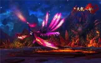 三神幻境 新天龙八部 最新副本全接触
