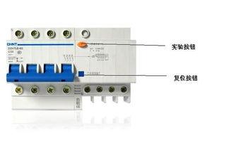 防电常识三相电