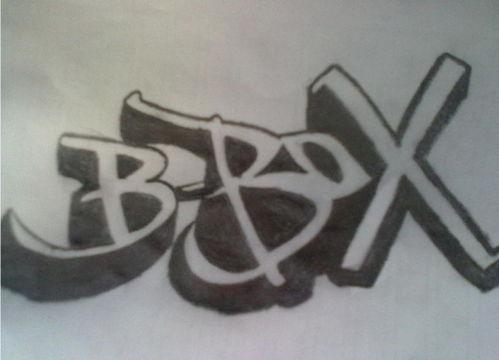 bbox学好要多长时间