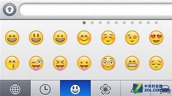 emoji 只能发表情的App