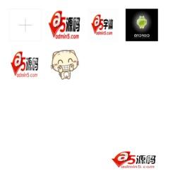 HTML5多张图片上传删除代码