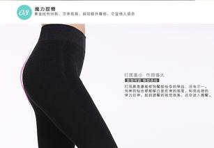 旧物改造:打底裤