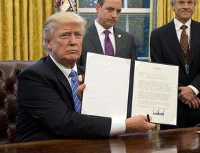特朗普签订行政下令发布美国退出tpp