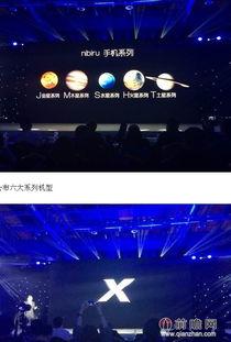 nibiru官网发布金木水火土五星手机 来自星星的天语
