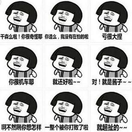 表情 一个女人发微信,老是发表情是什么意思 2 问答 蛋蛋赞 表情