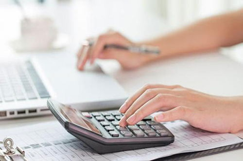 会计岗位所需要的知识和技能