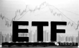 散户etf套利步骤(买卖etf基金技巧)  股票配资平台  第2张