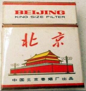 双叶香烟(现在你那还有薄荷味的老版双叶香烟吗)
