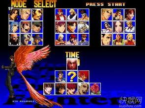 拳皇97进化版游戏下载 拳皇97进化版下载 快猴单机游戏