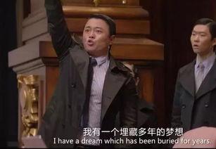 《亚洲周刊》那篇报道孙宇晨的封面文章的作者张洁平曾回忆说,她对孙宇晨印象最深的是不害羞.