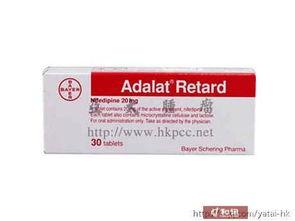 香港亚太综合肿瘤中心 Adalat Retard Nifedipine 硝苯..