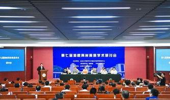 当代中国研究《周易》的最出名的是谁(山东大学易学与中国古代哲学