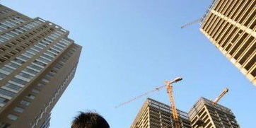 两会双向调控小产权房成楼市话题焦点